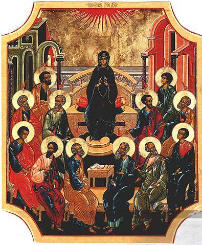 395px-Pentecost_icon